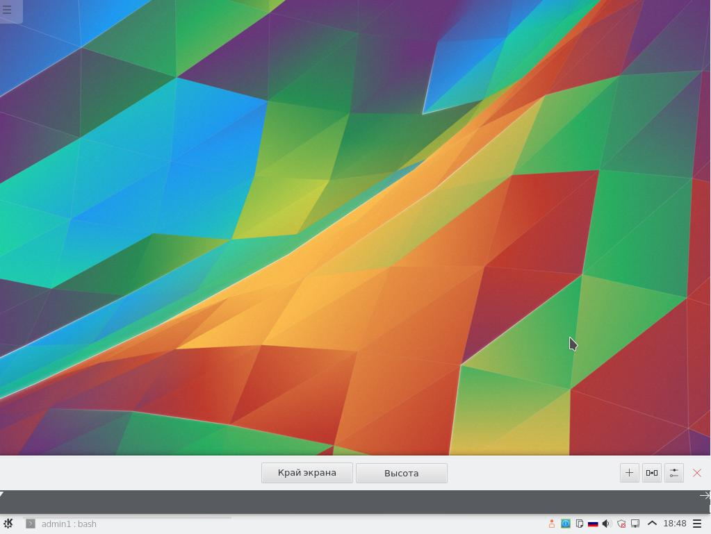 settings_kde15