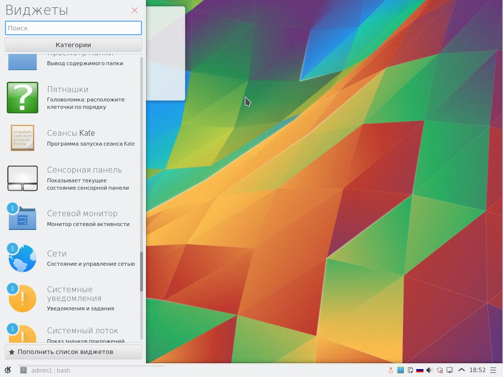 settings_kde17