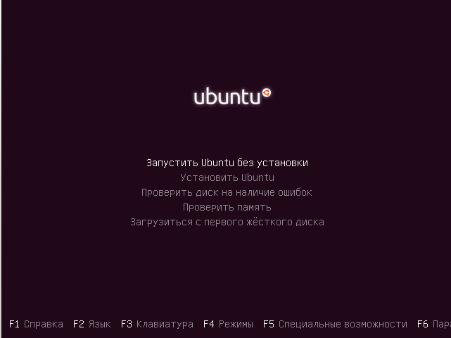 install_linux8