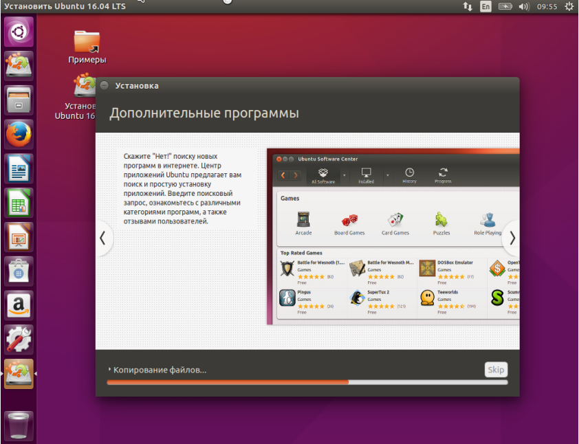 How to recover deleted files in ubuntu 14 04