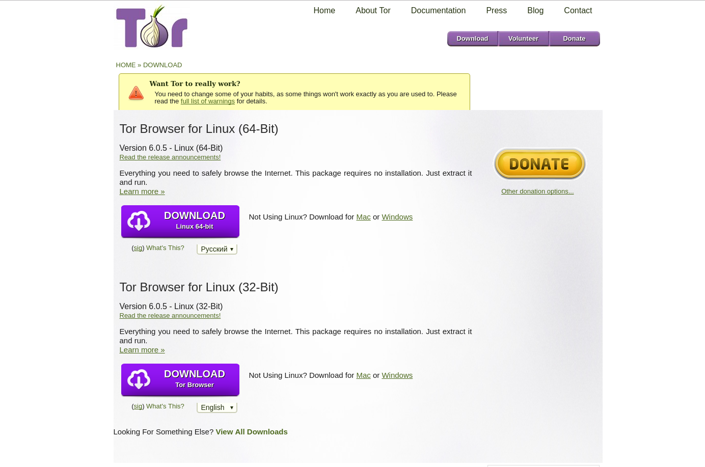 Download start tor browser hydra2web tor browser мнения gydra