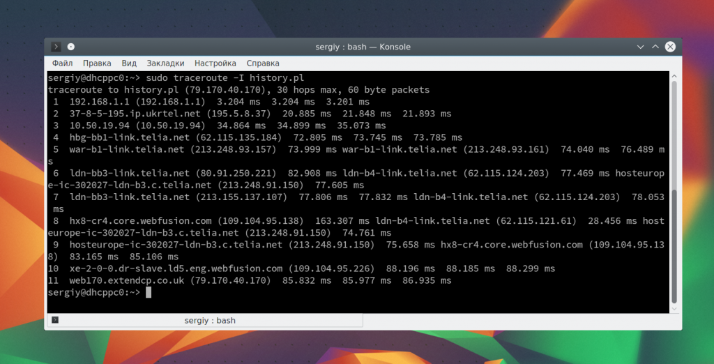 traceroute ip