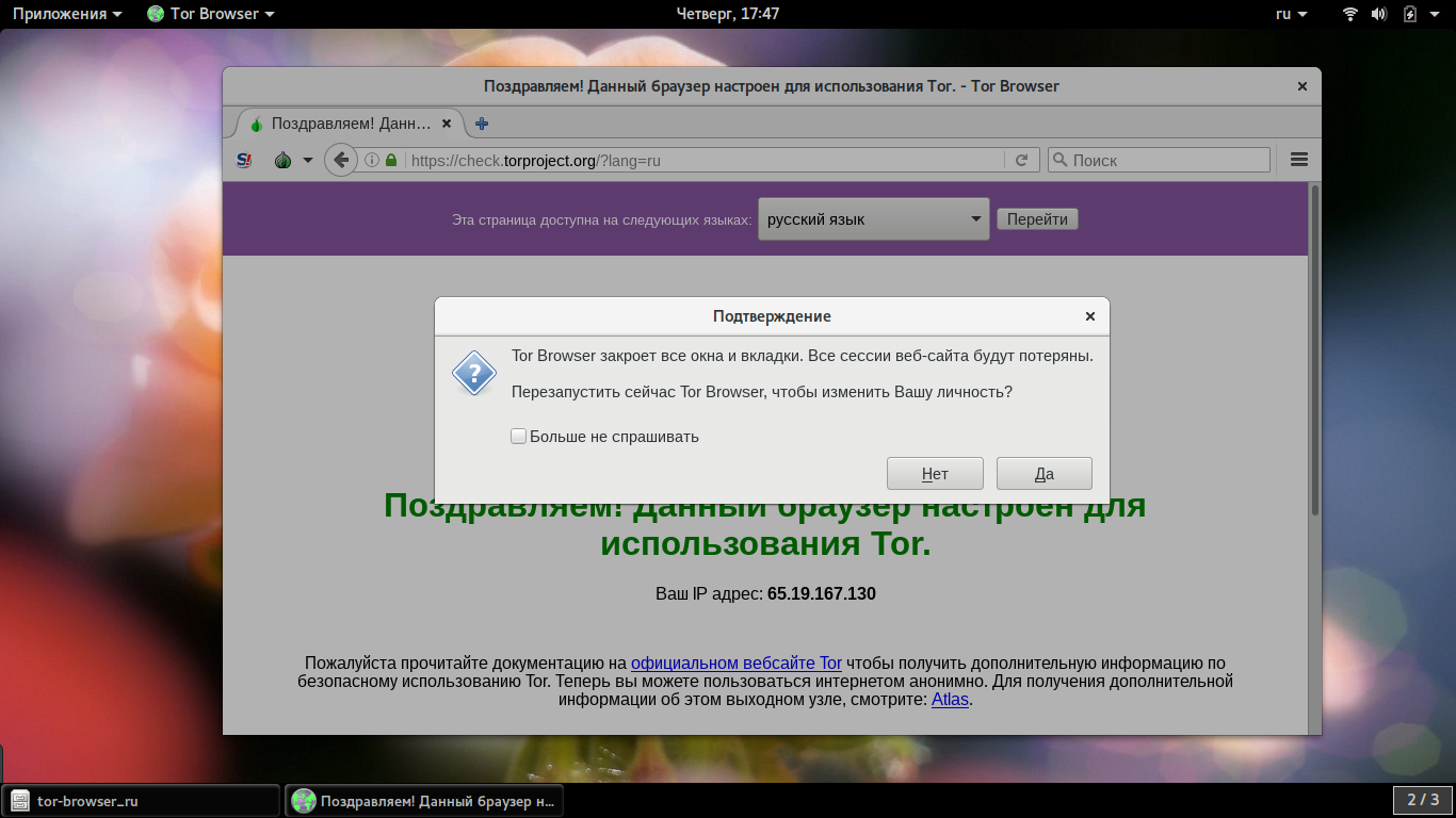 tor browser check hyrda вход