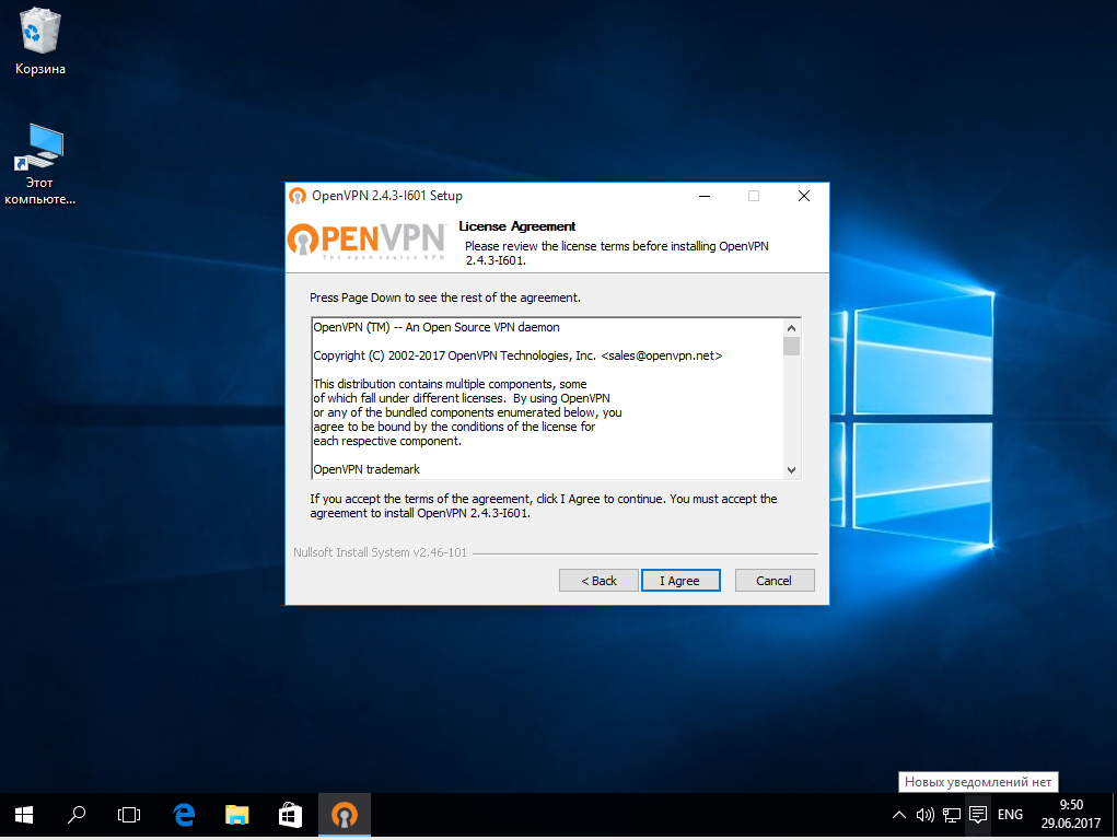 Forti client ssl vpn windows 10